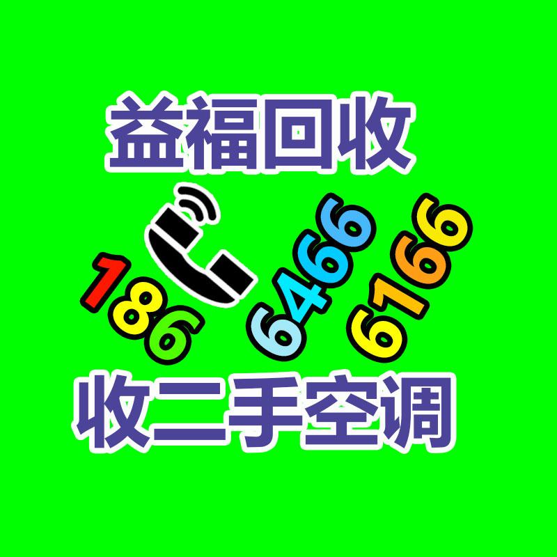 奇瑞召回4000辆艾瑞湛江蓄电池回收、2017二手电瓶回收价格_泽7e:有发动机熄火隐患